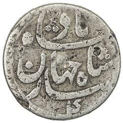 MUGHAL: Shah Jahan I, 1628-1658, AR 1/4 rupee nisar (2.77g), Patna. F-VF