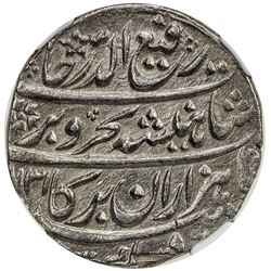 MUGHAL: Rafi-ud-Darjat, 1719, AR rupee, Lahore, AH1131 year one (ahad). NGC MS61