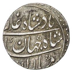 MUGHAL: Shah Jahan II, 1719, AR rupee (11.58g), Azimabad (Patna), AH(113)1 year one (ahad). EF