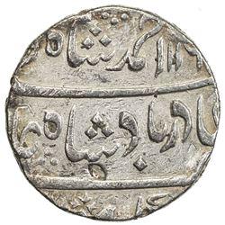 MUGHAL: Ahmad Shah Bahadur, 1748-1754, AR rupee (11.27g), Balwantnagar, year 4. VF