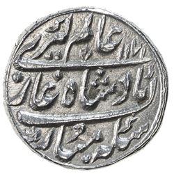 MUGHAL: Alamgir II, 1754-1759, AR rupee (11.45g), Lahore, AH1171 year 5. EF-AU