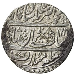 MUGHAL: Muhammad Akbar II, 1806-1837, AR rupee (11.16g), Shahjahanabad, AH1225. UNC