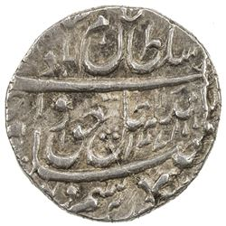 AWADH: Wajid Ali Shah, 1847-1858, AR 1/8 rupee (1.38g), Lucknow, AH1271. EF
