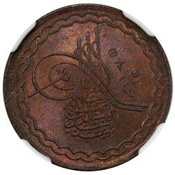 HYDERABAD: Mir Mahbub Ali Khan, 1869-1911, AE 2 pai, Farkhanda Bunyad Hyderabad, AH1323 year 39. NGC