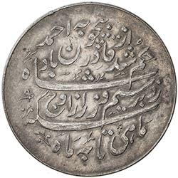 JIND: Ranbir Singh, 1887-1947, AR nazarana rupee, 1943/VS1993. EF