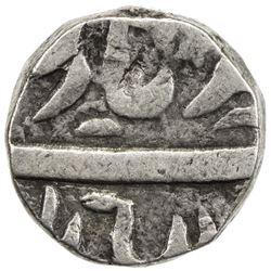 """KAITHAL: Desu Singh, 1767-1781, AR rupee (10.86g), """"Sahrind"""", ND. F"""