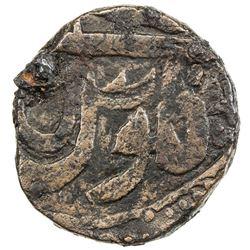 KALSIA: Jodh Singh, 1785-1818, AE 1/2 paisa (10.33g), Chhachrauli, year 42. VF