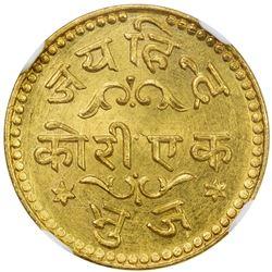 KUTCH: Madansinghji, 1947-1948, AV kori, Bhuj, VS2004. NGC MS66