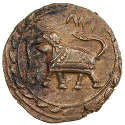 MYSORE: Tipu Sultan, 1782-1797, AE 1/2 paisa (5.16g), Farrukhyab-Hisar, AM1218. EF