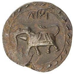 MYSORE: Tipu Sultan, 1782-1797, AE paisa (11.46g), Farrukhyab-Hisar, AM1218. EF