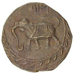 MYSORE: Tipu Sultan, 1782-1797, AE paisa (11.35g), Farrukhyab-Hisar, AM1219. EF