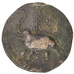MYSORE: Tipu Sultan, 1782-1799, AE 2 paise (21.64g), Farrukhyab-Hisar, AM1219. F