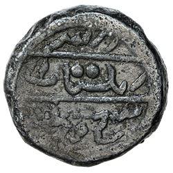 SIKH EMPIRE: base-metal paisa/token (19.83g), VS[1]832. VF