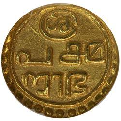 TRAVANCORE: Rama Varma III, 1829-1847, AV tulabharam 1/2 pagoda, ND. NGC MS65