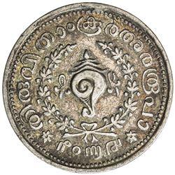 TRAVANCORE: Rama Varma VI, 1885-1924, AR 1/2 rupee, 1889. VF