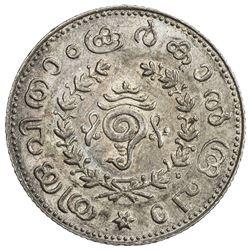 TRAVANCORE: Rama Varma VI, 1885-1924, AR 1/4 rupee, ME1087. UNC