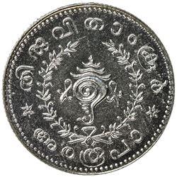 TRAVANCORE: Bala Rama Varma II, 1924-1949, AR 1/2 rupee, ME1106 (1930). PF