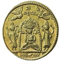 INDIAN STATES: AV religious token (12.34g). AU