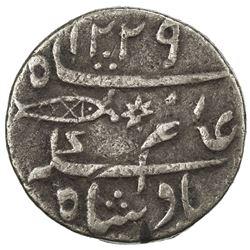 BENGAL PRESIDENCY: AR 1/4 rupee (2.76g), Benares, AH1229 (frozen). F