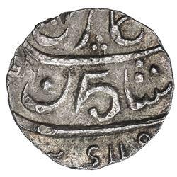 BOMBAY PRESIDENCY: AR 1/5 rupee (2.30g), Munbai, year one (ahad)