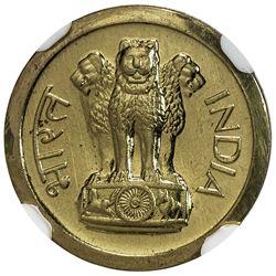 INDIA: Republic, 1 naya paisa, 1962(b). NGC PF