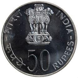 INDIA: Republic, AR 50 rupees, 1975-B. NGC MS67