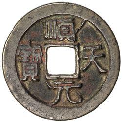 TANG: Shun Tian, rebel, 759-761, AE 100 cash (18.02g). VF