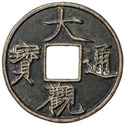 NORTHERN SONG: Da Guan, 1107-1110, AE 10 cash (17.31g). EF