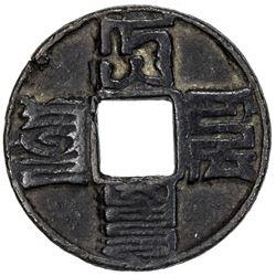 YUAN: Da Zuan, 1310-1311, AE 10 cash (18.95g). VF
