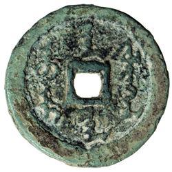 QING: Nurhachi, 1616-1626, AE cash (6.92g). F