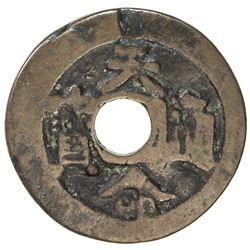 QING: Nurhachi, 1616-1625, AE cash (6.29g). VG