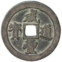 QING: Xian Feng, 1851-1861, AE 10 cash (18.56g), Fuzhou mint, Fujian Province. VF