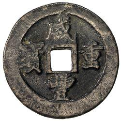 QING: Xian Feng, 1851-1861, AE cash (17.84g), Fuzhou mint, Fujian Province. F