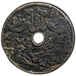 CHINA: AE charm (74.84g). VF
