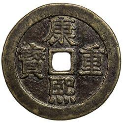 CHINA: AE charm (48.27g). VF