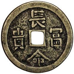 CHINA: AE charm. F-VF