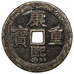 CHINA: AE charm. VF
