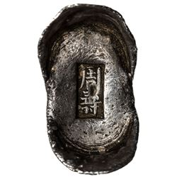 CHINA: AR sycee (32.31g). VF