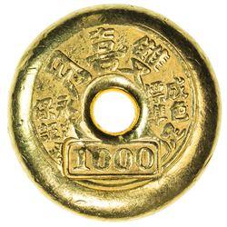 CHINA: AV tael (liang) (37.46g). VF-EF