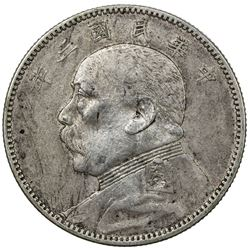 CHINA: Republic, AR 50 cents, year 3 (1914). EF