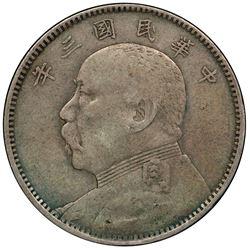 CHINA: Republic, AR 50 cents, year 3 (1914). PCGS VF35