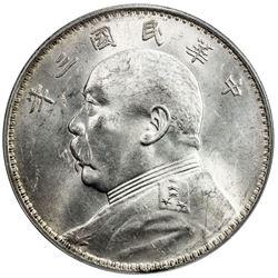 CHINA: Republic, AR dollar, year 3 (1914). PCGS MS61