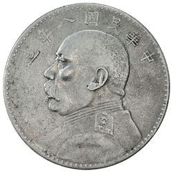 CHINA: Republic, AR dollar, year 8 (1919). VF