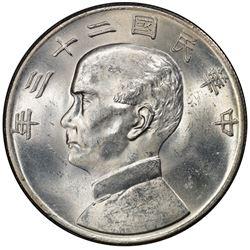 CHINA: Republic, AR dollar, year 23 (1933). PCGS MS62