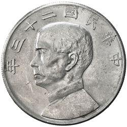 CHINA: Republic, AR dollar, year 23 (1934). UNC