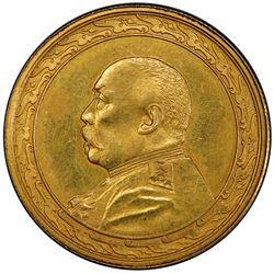 CHINA: Republic, AV 10 dollars, Tientsin mint, year 8 (1919). PCGS MS62