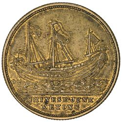CHINA: AE medal, 1848, 24mm, Voyage of the Junk Keying, AU
