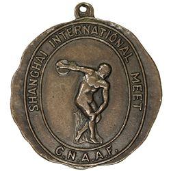 CHINA: AE medal, 1933, 38mm, SHANGHAI INTERNATIONAL MEET, EF