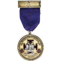 CHINA: Masonic AV medal, 1935, 38mm x 51mm, Peking China, EF