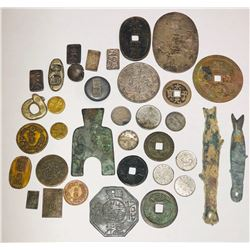CHINA: LOT of 35 miscellaneous coins, charms, and tokens